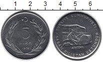 Изображение Монеты Турция 5 лир 1978 Сталь UNC