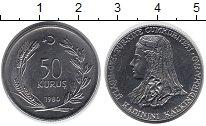 Изображение Монеты Турция 50 куруш 1980 Сталь UNC