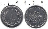 Изображение Монеты Турция 1 лира 1979 Сталь UNC