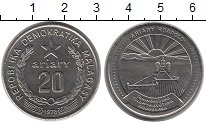 Изображение Монеты Мадагаскар 20 ариари 1978 Медно-никель UNC