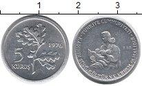 Изображение Монеты Турция 5 куруш 1976 Алюминий UNC