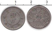 Изображение Монеты Япония 5 сен 1871 Серебро XF- Мицухито