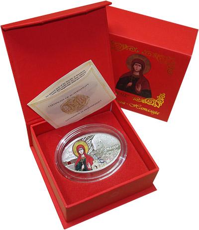 Изображение Подарочные наборы Македония Именины Натальи 2015 Серебро Proof Монета номиналом 100