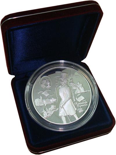 Изображение Подарочные монеты Россия А,С,Пушкин 1999 Серебро Proof Монета номиналом 25
