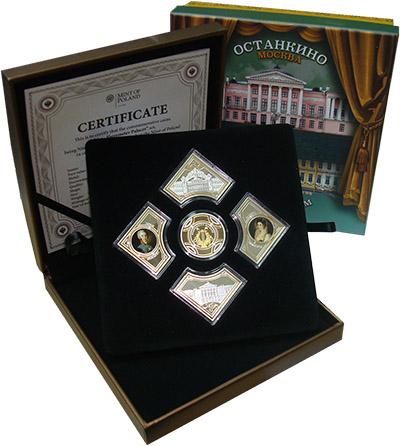 Изображение Подарочные монеты Ниуэ Дворцы Шереметевых 2015 Серебро Proof Набор из пяти монет