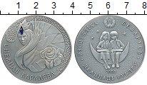 Изображение Монеты Беларусь 20 рублей 2005 Серебро UNC Вставка  из  синтети