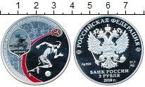 Изображение Монеты Россия 3 рубля 2018 Серебро Proof Цифровая  печать.  Ч