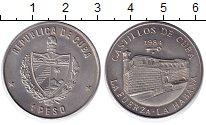 Изображение Монеты Куба Куба 1984 Медно-никель UNC