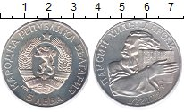 Изображение Монеты Болгария 5 лев 1972 Серебро UNC-
