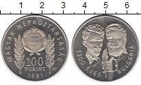Изображение Монеты Венгрия 100 форинтов 1981 Медно-никель UNC- 1300 лет Болгарии