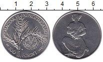 Изображение Монеты Венгрия 100 форинтов 1981 Медно-никель UNC- ФАО. Хлеб