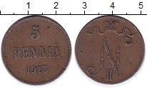 Изображение Монеты 1894 – 1917 Николай II 5 пенни 1913 Медь VF