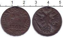 Изображение Монеты 1741 – 1761 Елизавета Петровна 1 деньга 1741 Медь VF