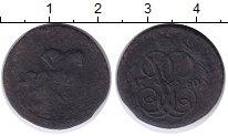 Изображение Монеты 1741 – 1761 Елизавета Петровна 1 деньга 1760 Медь VF