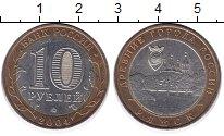 Изображение Монеты Россия 10 рублей 2004 Биметалл XF Ряжск Древние города