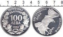 Изображение Монеты Болгария 100 лев 1992 Серебро Proof-