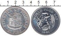 Изображение Монеты Филиппины 25 песо 1981 Серебро UNC- ФАО