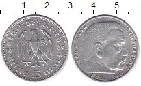 Изображение Монеты Третий Рейх 5 марок 1936 Серебро XF