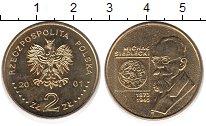 Изображение Мелочь Польша 2 злотых 2001 Латунь UNC-
