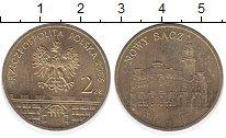 Изображение Монеты Польша 2 злотых 2006 Латунь UNC-
