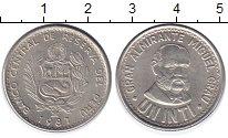 Изображение Монеты Перу 1 инти 1987 Медно-никель XF адмирал Мигель Грау