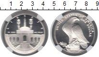 Изображение Монеты США 1 доллар 1984 Серебро Proof Олимпиада в Лос-Анже