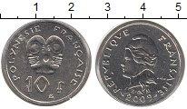 Изображение Мелочь Франция Полинезия 10 франков 2009 Медно-никель UNC-