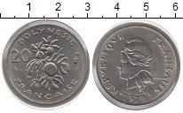 Изображение Монеты Полинезия 20 франков 1979 Медно-никель UNC-