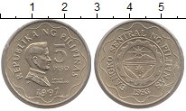 Изображение Монеты Филиппины 5 песо 1993 Латунь UNC