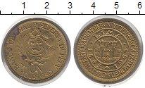 Изображение Монеты Перу 1 соль 1965 Латунь UNC- 400 - летие  Монетно