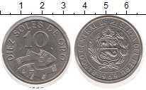 Изображение Монеты Перу 10 соль 1969 Медно-никель UNC-