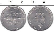 Изображение Монеты Ватикан 10 лир 1973 Алюминий XF