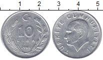Изображение Монеты Турция 10 лир 1985 Алюминий XF