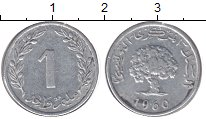 Изображение Монеты Тунис 1 миллим 1960 Алюминий XF