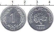Изображение Монеты Тунис 1 миллим 2000 Алюминий UNC- ФАО