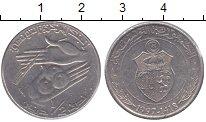 Изображение Монеты Тунис 1/2 динара 1997 Медно-никель XF