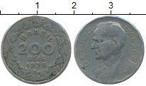 Изображение Монеты Бразилия Бразилия 1938 Медно-никель XF