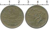 Изображение Монеты Бразилия 2 крузейро 1954 Латунь XF