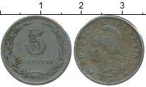 Изображение Монеты Аргентина 5 сентаво 1927 Медно-никель VF