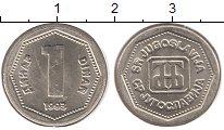 Изображение Монеты Югославия Югославия 1993 Медно-никель XF