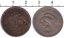 Изображение Монеты Мексика 10 сентаво 1942 Медно-никель VF