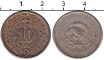 Изображение Монеты Мексика 10 сентаво 1946 Медно-никель XF