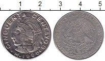 Изображение Монеты Мексика 50 сентаво 1980 Медно-никель UNC-