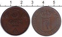 Изображение Монеты Норвегия 5 эре 1914 Бронза XF Хаакон VII