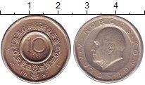 Изображение Монеты Норвегия 10 крон 1985 Латунь XF
