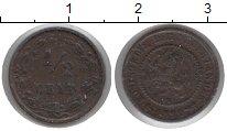 Изображение Монеты Нидерланды 1/2 цента 1891 Бронза XF