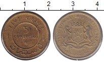Изображение Монеты Сомали 5 сентесими 1967 Латунь XF