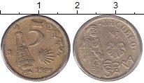 Изображение Монеты Испания 5 песет 1993 Латунь XF