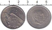 Изображение Монеты Испания 25 песет 1957 Медно-никель VF