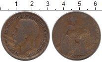 Изображение Барахолка Великобритания 1/2 пенни 1916 Бронза